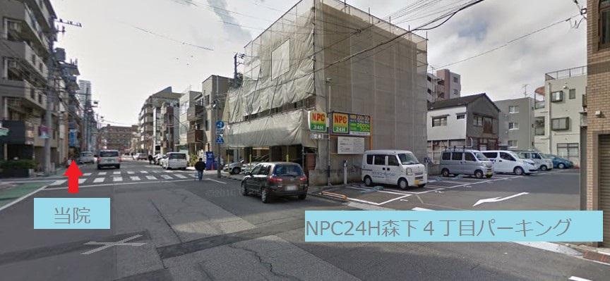 NPC24H森下4丁目パーキング